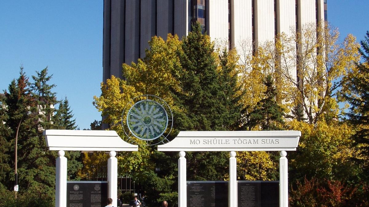 Calgary Campus der UofC (c)
